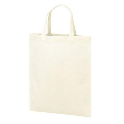 カラモ 不織布バッグ マチなしA4縦 白