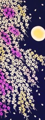 手ぬぐい 夜桜