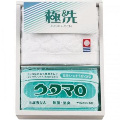 ウタマロ ウタマロ石鹸セット S・W