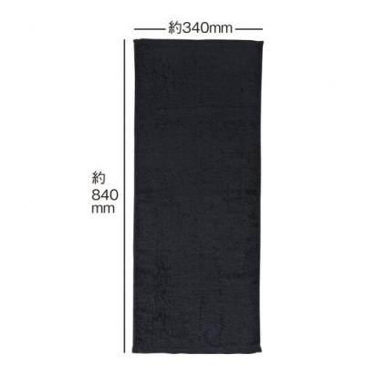 ヘアカラー用黒タオル