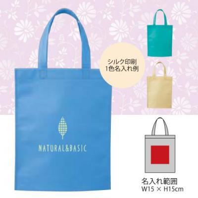カラフルトートバッグ小■ブルー