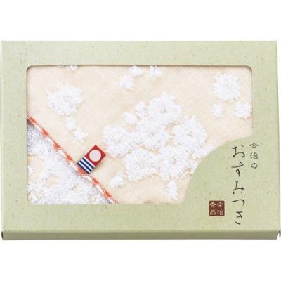 今治のおすみつき〜はなぶさ抄〜ミニタオル1(ピンク)