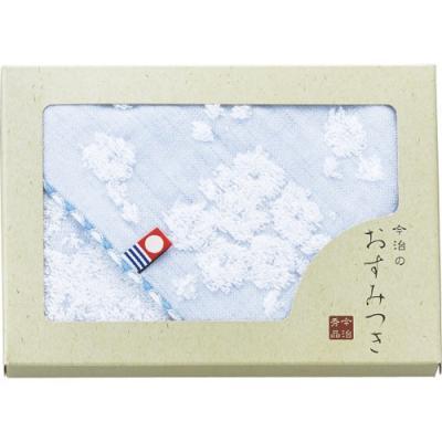 今治のおすみつき〜はなぶさ抄〜ミニタオル1(ブルー)